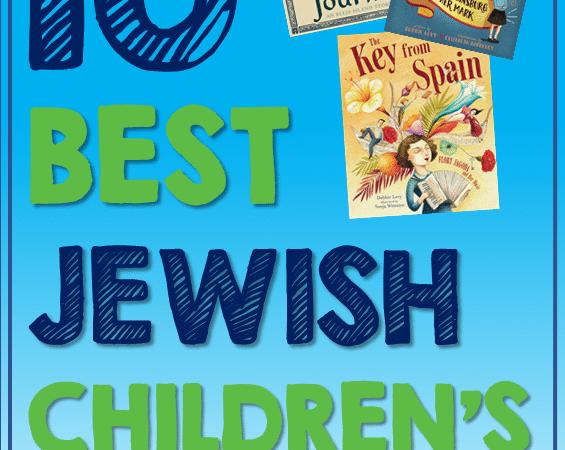 10 Best Jewish Children's Books Your Kids Will Love