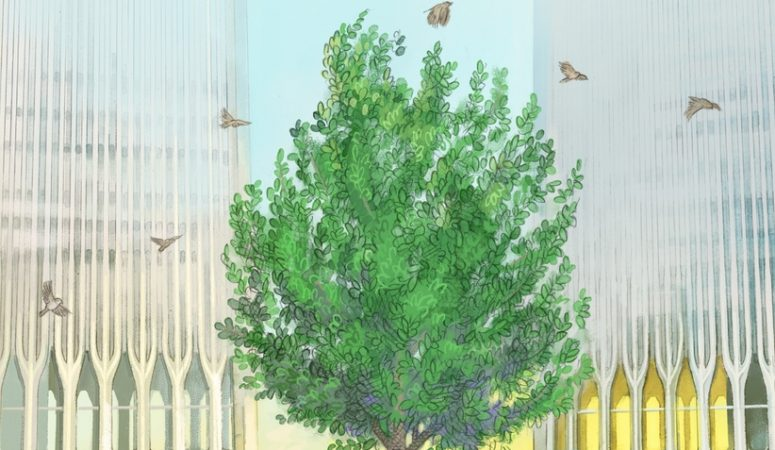 This Very Tree by Sean Rubin